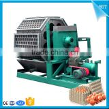 Automatic 4 moulds small rotary pulp paper egg tray machine with dryer