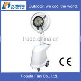 310w 220v 50hz 60L Evaporative Air Cooler