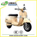 Baodiao Quality Electric Bicycle Ebike Electric Scooter Wholesale China Manufacture Directly Supply