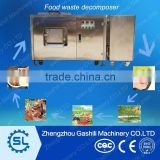 Plant price environmental kitchen garbage disposal equipment