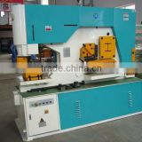 model Q35Y-16 type hydraulic iron worker, New Fuli more function punching and cutting machine