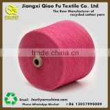 polyester blended cotton knitting yarn for socks yarn from yarn doubling and twisting machine