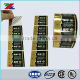 NANFU Golden Qualitied Supplier for AAA Alkaline Battery PVC Shrink Label ; Battery Serial number Sticker Paper Labels