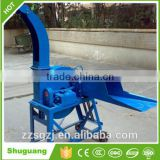 Zhengzhou lowest price high quality grass cutter machine                                                                         Quality Choice