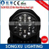 Amazing effect 18x3w RGB LED mini Moving Head Light, Moving Head Wash Light For Event,Disco Party Nightclub/SX-MH1803