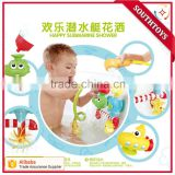 Bath Toy - Submarine Spray Station - Battery Operated Water Pump With Hand Shower + Water Activity Station