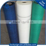 Epoxy resin reinforcing fiberglass mesh white color,content fiberglass sticky mesh manufacturer