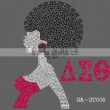 Afro girl glitter iron on vinyl heat transfer patterns