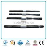 turkish rebar reinforcement steel bar