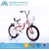 Great design 16 BMX for children