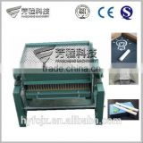 HOT SALE High Performance Chalk Making Machine/Dustless Chalk Machine/School Chalk Machine