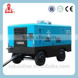 KAISHAN Brand Mining LGY-5.6/13 High efficiency and energy saving Moter driven portable screw air compressor