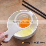 Factory direct cooker making wholesale machine egg separator