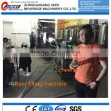 BGF14-12-4 Automatic glass bottle draught beer making and filling machine