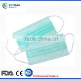 Disposable nonwoven face masDisposable nonwoven face mask,n95 surgical face mask alibaba China
