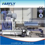 FARFLY 100L disc type horizontal bead mill for pesticide