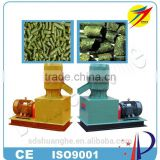 Vertical alfalfa feed pellet machine/forage feed pellet machine for cattle and goat farm