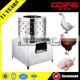 Chicken Abattoir Machine