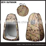 New Portable Pop Up Changing Room Tent Toilet Shower Camping Camouflage Color
