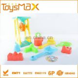 Chenghai Plastics Sand Beach Windmill Toys for kids