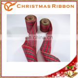 Good Quality Loop Of Christmas Ribbon For Party Balls Decor