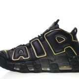 Nike Air More Uptempo 96 'France' AV3810-001 Wholesaler & Wholesale Dealers In China