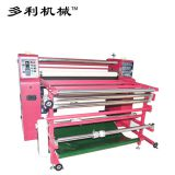 1700MM Roller Rosin Heat Press Transfer Sublimation Machine 200/1700