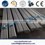 Bright inconel 713c alloy round bar manufacturer
