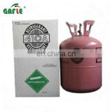 popular brand cooling refrigerant gas R410a in 11.3kg bottle Image