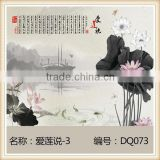 HOT !!!Ceramic Painting Wall Tile (DQ037) 4x4 ceramic wall tile highlighter ceramic wall tile