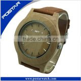 Wood Wristwatch Bamboo Wooden Watch Bracelet Bangle Quartz Watches Lover's Gift