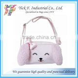 Lovely Dog Shape Pink PVC Handbag for Girls