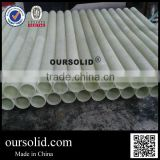 the manufacture of epoxy winding tube and round fiberglass tube replace fiber telescopic tubes