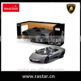 Rastar china factory licensed plastic rc car toy cars for kids