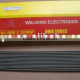 Welding rod,brass welding rod,stainless steel welding rod