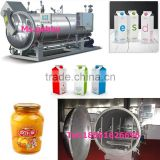 super water autoclave for sterilizer canned food                                                                         Quality Choice