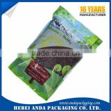 Plastic printed laminated packing material sunflower seeds bag/ bean bag/ packaging bags for dry beans