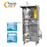 Sachet Water Packing Machine / Drinking Water Pouch Filling Machine SJY-1000                                                                         Quality Choice