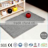 NEW Manufacturer PP Terylene mats with PVC Backing Carpet (3G-U580) / Chenille mat-QINYI