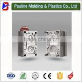 second hand mould plastic