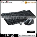 Newest Gaming Wireless keyboard and mouse combo with fast shipping                                                                         Quality Choice