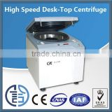 TGL-10B High Speed platelet rich plasma centrifuge laboratory swing bucket centrifuge