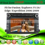car dvd vcd cd mp3 mp4 player fit for Ford Explorer Fusion F150 Expedition 2006-2009 with radio bluetooth gps tv pip dual zone