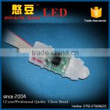 super high quality 12mm DC5V LED pixel light programmable--- 1 pixel broken don't affect others
