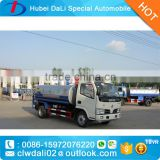 2016 China new arrival 7 Ton Dongfeng 4*2 water sprinkle truck for sale