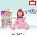 18 inch customized special baby born vinyl doll baby