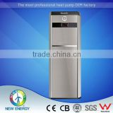 new china products for sale vietnam best technology scroll compressors bathroom heater mini heater all in one heat pump