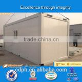 China manufacturer container portable cabin as temporary portable toilet and security guard house                                                                         Quality Choice