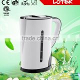 hot selling food grade material white electric kettle parts