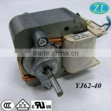 High quality long life CE/UL/VDE certified ac motor: Shaded pole motor for air compressor nebulzier oxygen concentrator